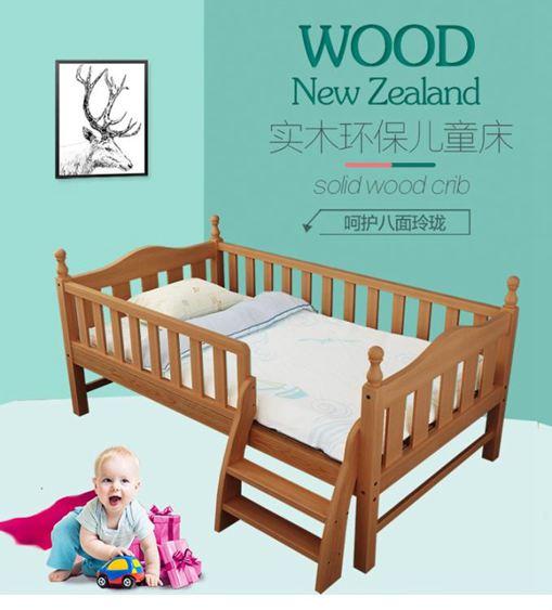 全實木櫸木兒童床帶小床拼接大床加寬床邊床兒童床男孩女孩【快速出貨】 2