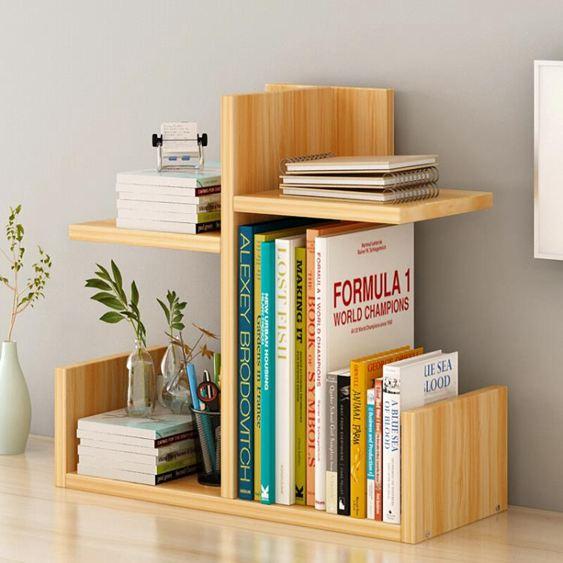 書架 簡易桌上置物架組合書柜創意桌面收納學生家用儲物架宿舍簡約【快速出貨】 1