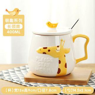 馬克杯 可愛陶瓷杯子女帶蓋勺馬克杯創意個性潮流水杯家用牛奶早餐咖啡杯 1