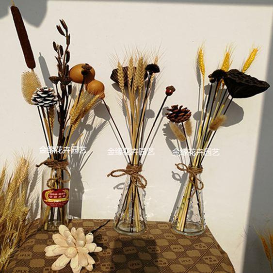 花束套裝 鬆果麥穗橡果干花裝飾干蓮蓬擺件木棉花兔尾草帶花瓶【快速出貨】 0