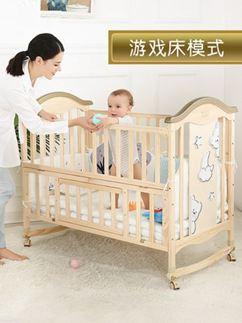 兒童床 幼兒床實木無漆寶寶床搖籃床多功能兒童新生兒拼接大床 2