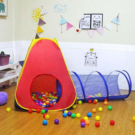 兒童帳篷 室內外玩具游戲屋公主寶寶過家家女孩折疊小房子海洋球池 0