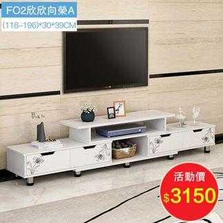 電視櫃 茶幾組合桌現代簡約客廳家用北歐簡易小戶型實木色電視機櫃【快速出貨】 0