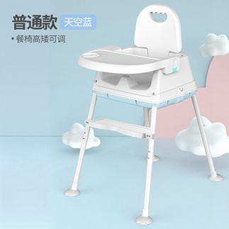 兒童餐椅 寶寶餐椅多功能餐桌椅吃飯可折疊便攜式座椅子兒童餐椅 1