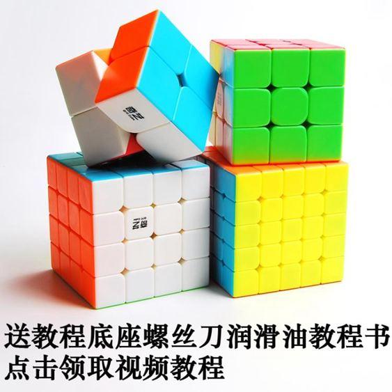 魔方 格二階三階四階五階魔方順滑實色免貼紙比賽魔方玩具套裝 2