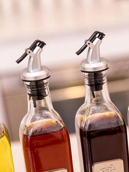油壺 【2個裝】500ML油壺玻璃防漏廚房醋壺油罐醬油瓶酒醋瓶裝油瓶套裝 2