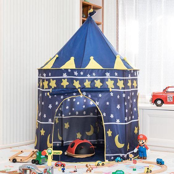 兒童帳篷 游戲屋室內家用兒童寶寶蒙古包城堡玩具屋男孩女孩公主房 0