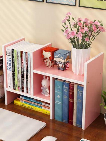 書架 書桌上簡易書架學生宿舍置物架子簡約小型書柜兒童桌面辦公室收納【快速出貨】 2