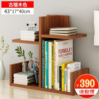 書架 簡易桌上置物架組合書柜創意桌面收納學生家用儲物架宿舍簡約【快速出貨】 0