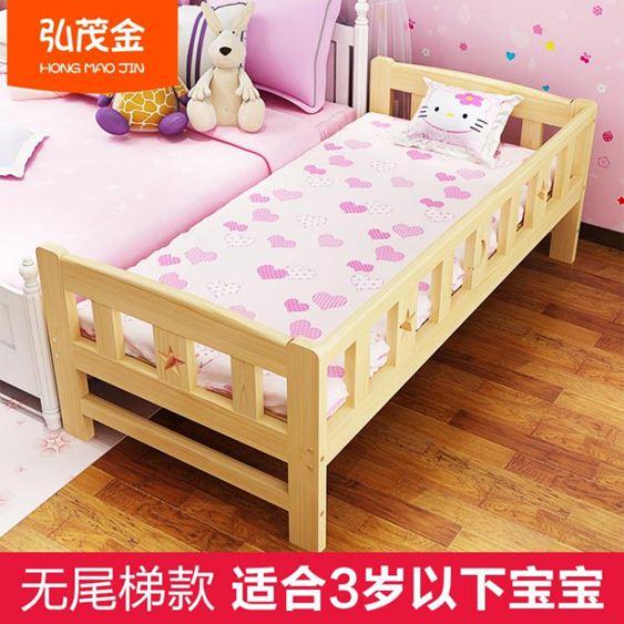 實木兒童床拼接大床帶男孩單人床女孩公主床加寬拼床兒童床【快速出貨】 0