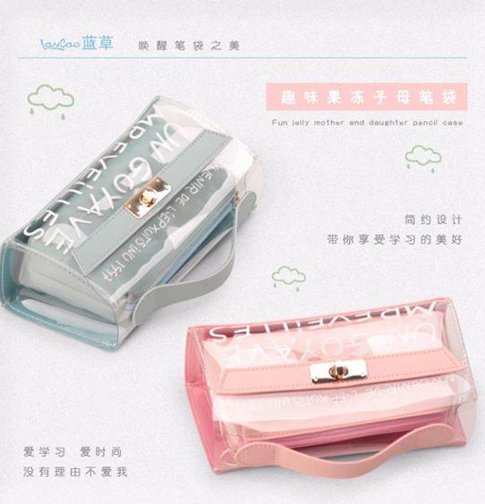 筆袋 筆筒透明鉛筆袋高中小學生用文具袋韓國簡約小清新韓版創意可愛文具盒女童筆袋女生 3