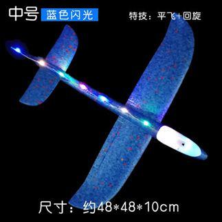 戶外玩具 樂爾思手拋飛機泡沫戶外飛碟回旋模型拼裝航模滑翔機飛盤兒童玩具 1
