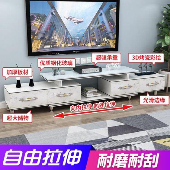 電視櫃 茶幾組合小戶型現代簡約客廳家具套裝鋼化玻璃電視機櫃地櫃【快速出貨】 2