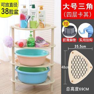 浴室置物架 衛生間置物架臉盆架廁所洗手間塑料收納架子多層三角架落地式 1