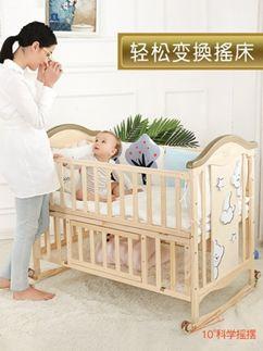兒童床 幼兒床實木無漆寶寶床搖籃床多功能兒童新生兒拼接大床 3