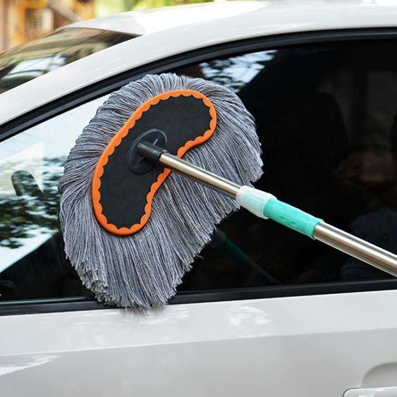 車刷 洗車拖把汽車撣子擦車神器車用洗車刷子伸縮洗車工具套裝擦車毛刷 1
