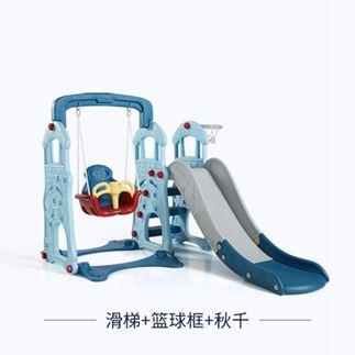 兒童溜滑梯 兒童室內家用小型樂園加長秋千組合滑滑梯兒童玩具【快速出貨】 0