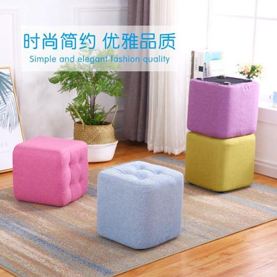 凳子 歐式布藝家用小凳子沙發凳實木方凳客廳小板凳現代創意矮凳子懶人 0