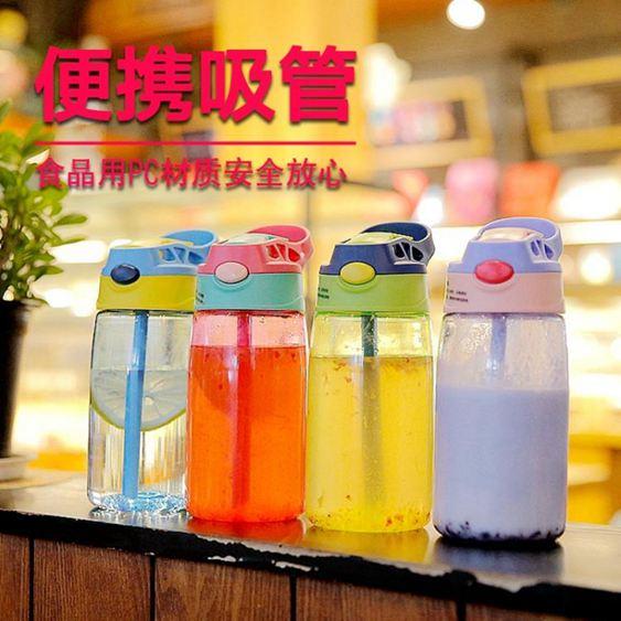 水杯 兒童水杯吸管杯夏季寶寶水壺小學生幼兒園學校防摔便攜耐熱創意 1