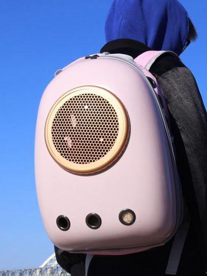 寵物外出包 貓包外出便攜寵物背包太空包貓袋艙貓咪書包貓籠子雙肩狗包外出包 0