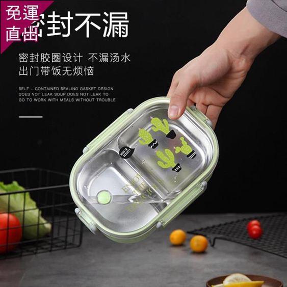 304不銹鋼便當盒保溫袋飯盒韓國帶蓋兒童學生上班族女1層分格餐盒【快速出貨】 2
