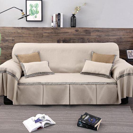 素色沙發罩 現代簡約全包沙發巾墊全鋪蓋布藝沙發套單雙三人組合 【快速出貨】 1