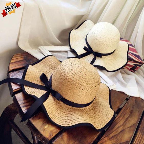 帽子 女海邊夏天防曬太陽草帽出游大檐沙灘遮陽帽夏休閒百搭韓版潮 0