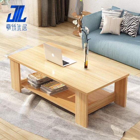茶幾簡約現代客廳邊幾家具儲物簡易茶幾雙層木質小茶幾小戶型桌子【快速出貨】 0