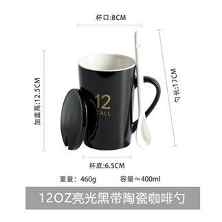 馬克杯 杯子創意個性潮流陶瓷杯帶蓋勺北歐INS大容量喝水杯馬克杯咖啡杯 2