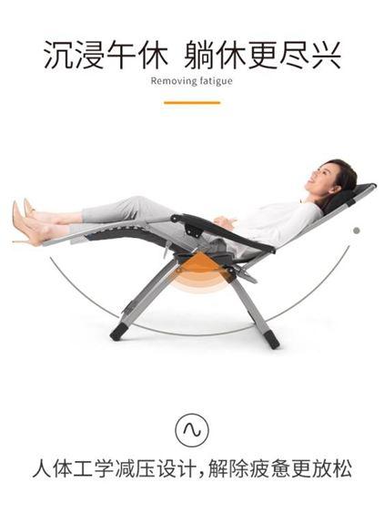 折疊躺椅 折疊床午休午睡椅子靠背懶人沙發休閒靠椅床便攜家用簡易 2