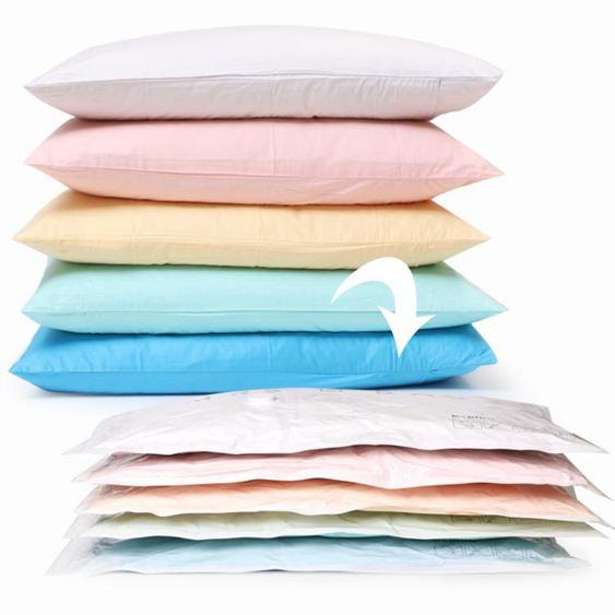 抽氣真空壓縮袋收納袋 棉被子衣物真空袋特大號中號【快速出貨】 1