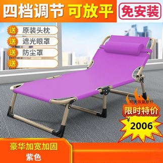 折疊躺椅 折疊床單人床家用簡易午休床辦公室成人午睡行軍床多功能躺椅 1