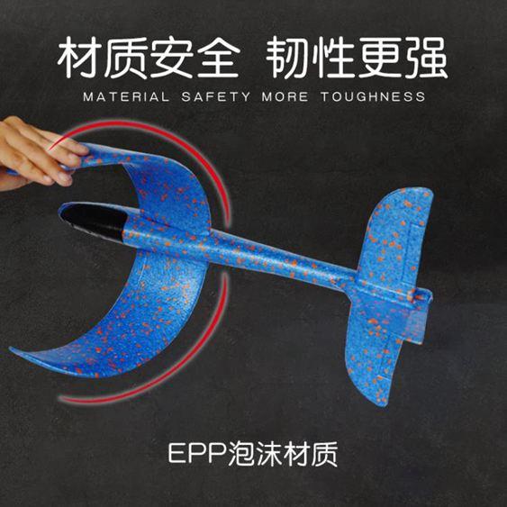 戶外玩具 樂爾思手拋飛機泡沫戶外飛碟回旋模型拼裝航模滑翔機飛盤兒童玩具 3