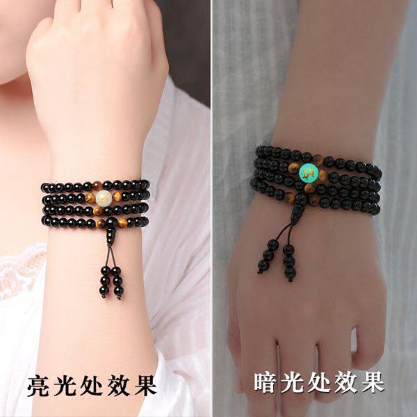 手鏈 黑曜石手鏈男士韓版情侶女生飾品個性夜光珠多層手串佛珠轉運生肖 1
