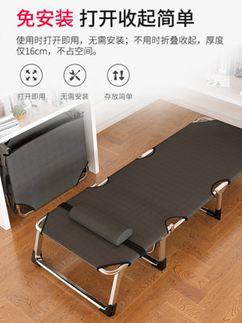 折疊躺椅 多功能家用折疊床單人辦公室簡易行軍陪護成人午休躺椅午睡床便攜 1