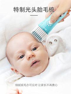 理髮器 兒童理髮器超靜音剃頭髮充電推剪自己幼兒童剃髮推子寶寶家用神器 3