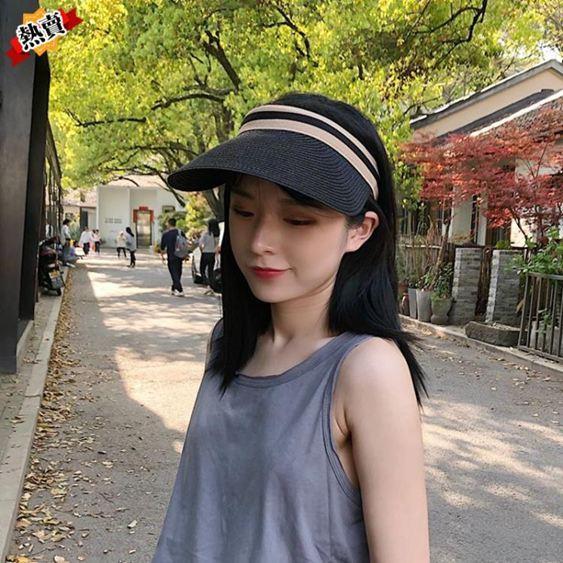 帽子 女夏天草帽遮臉韓版潮空頂帽防曬太陽帽百搭沙灘遮陽帽時尚 1