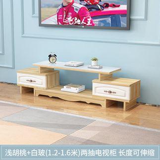電視櫃 茶幾組合套裝簡約現代小戶型鋼化玻璃客廳實木色電視機地櫃【快速出貨】 2