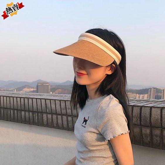 帽子 女夏天草帽遮臉韓版潮空頂帽防曬太陽帽百搭沙灘遮陽帽時尚 3