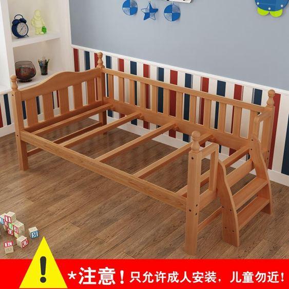 全實木櫸木兒童床帶小床拼接大床加寬床邊床兒童床男孩女孩【快速出貨】 1