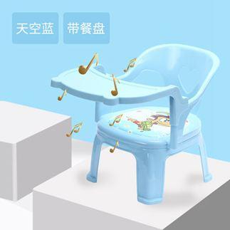 兒童餐椅 幼兒兒童寶寶吃飯桌餐椅子卡通叫叫靠背座椅塑料凳子吃飯小板凳 0