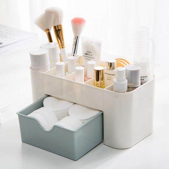 收納盒 抽屜化妝品收納盒化妝刷整理盒 桌面首飾護膚品分格梳妝盒 2