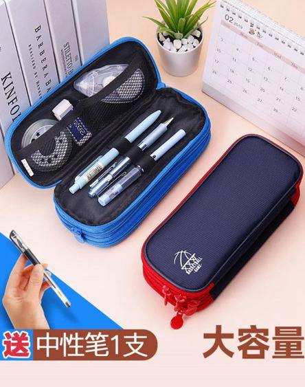 筆袋 筆筒大容量男女高中生文具盒鉛筆盒多功能小學生文具袋鉛筆袋 0
