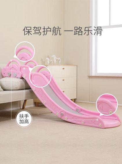 兒童溜滑梯 兒童室內家用滑滑梯兒童床上滑梯沙發玩具小孩家庭床沿戶外室外小【快速出貨】 2