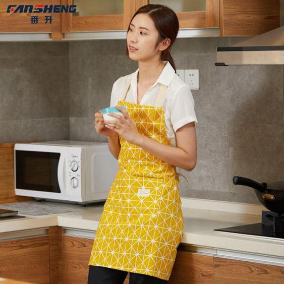 圍裙 夏季時尚圍裙女可愛廚房可擦手做飯工作服罩衣棉麻圍腰防油水家用 1