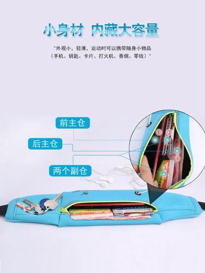 腰包 跑步手機腰包手機男多功能女運動腰包隱形運動包跑步裝備 2