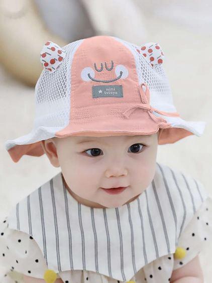 兒童帽 寶寶帽子夏季薄款防曬太陽帽男女兒童遮陽漁夫帽兒童涼帽大帽檐潮 3