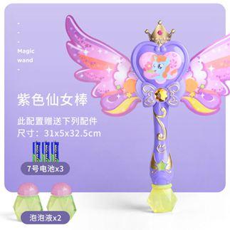 泡泡機 兒童電動吹泡泡機器少女心玩具同款全自動仙女照相機槍棒 3