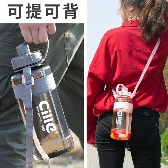 水杯 超大容量塑料水杯帶吸管男女便攜戶外運動夏天太空杯子2000ML 2
