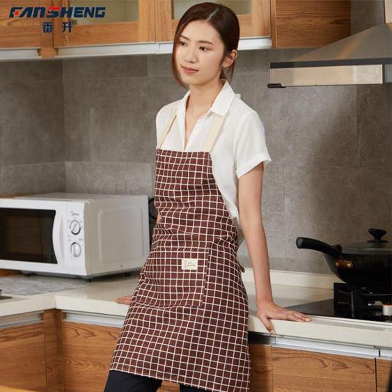 圍裙 夏季時尚圍裙女可愛廚房可擦手做飯工作服罩衣棉麻圍腰防油水家用 2